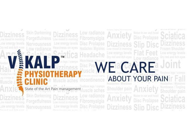 Vikalp Physiotherapy Clinic NOIDA - 1/1